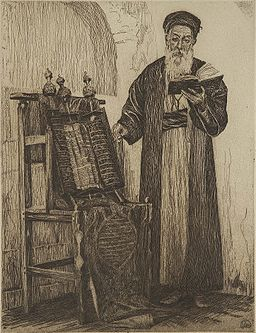 Prêtre au rouleau de Torah Eau-forte