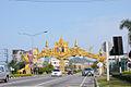 Prachuap Khiri Kahn City Gate.jpg