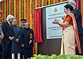 Pranab Mukherjee unveiled the plaque to lay the foundation stone of the Auditorium of Sat Paul Mittal School, at Ludhiana, Punjab on November 27, 2012. The Governor of Punjab, Shri Shivraj V. Patil is also seen.jpg