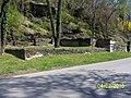 Presbyterian Church Foundation Ruins (927a63c6-8fe1-4cf1-8d1a-90a6287536b2).jpg