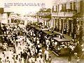 Primer ferrocarril de Iquitos.jpg