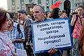 Protests against Golyanovo Internment 14.jpg