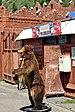 Przed mini-zoo w Listwiance.jpg