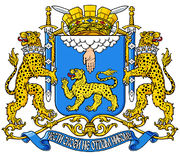 Coat of arms of Pleskava