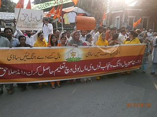 A demonstration by Punjabis at Lahore,Pakistan demanding to make Punjabi official language of Punjab and Pakistan as well