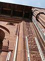 Qila-i-Kohna middle arch detail (3546060470).jpg