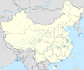 Qiongprefecture.png