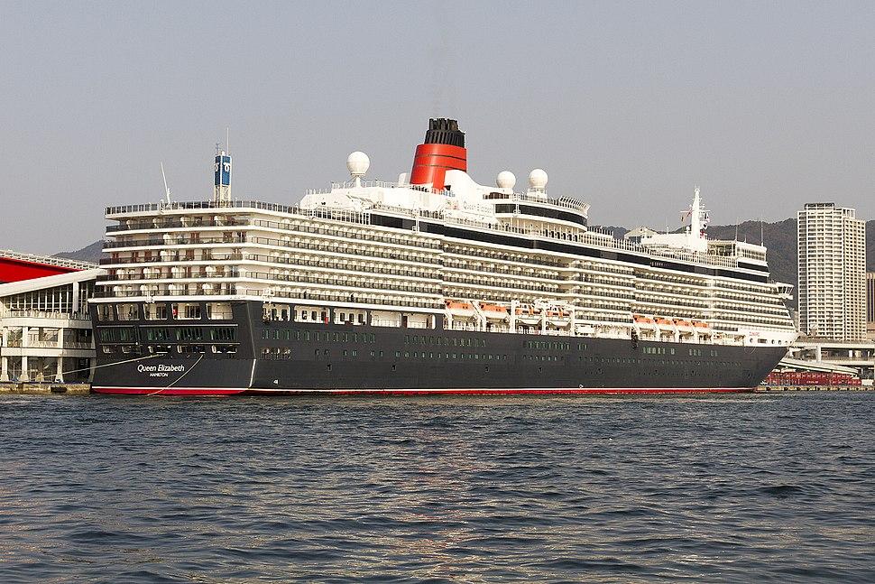 Queen Elizabeth ria at kobe port