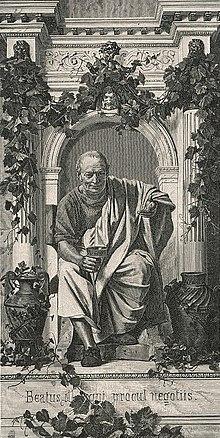 Гораций