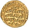 Qutuz gold dinar reverse.jpg