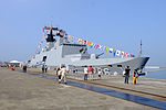 ROCN Di Hua (PFG-1206) Shipped at No.4 East Pier of Zuoying Naval Base 20151024.jpg