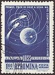 ROM 1962 MiNr2097 pm B002.jpg
