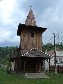 RO SB Sadu wooden church 28.jpg
