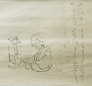 Ryōkan - Portrait and calligraphy