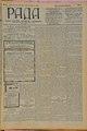Rada 1908 061.pdf