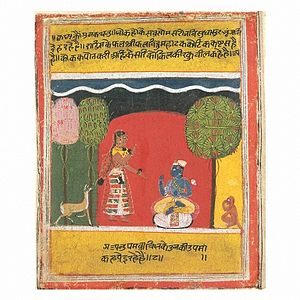 Keshavdas - Radha and Krishna in a manuscript of Rasikapriya, ca 1634.