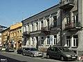 Radom, Kilińskiego 9 - fotopolska.eu (306679).jpg