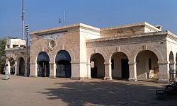 A picture of the Dunaypur Railway Station