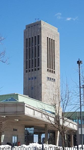 Rainbow Tower - Image: Rainbow Carillon Tower