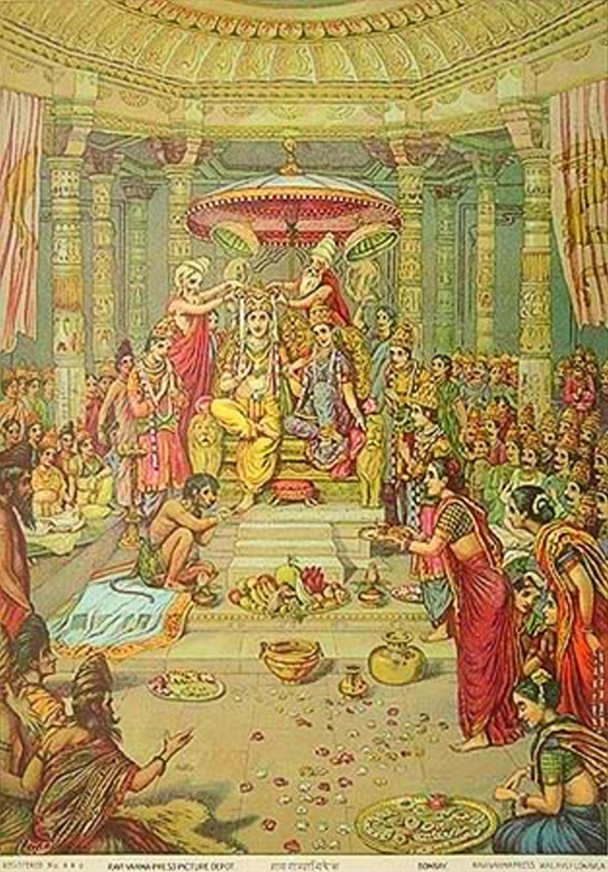 Rājyābhiṣeka Wikipedia