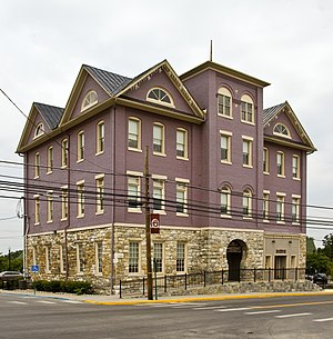 Charles Town Mining, Manufacturing, and Improvement Company Building - Ranson City Hall, June 2011