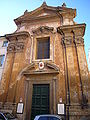 Regola - oratorio arciconfraternita s Anna dei palafrenieri 1050554.JPG