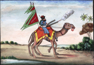 Mughal artillery - Camel-mounted swivel gun (zamburak)