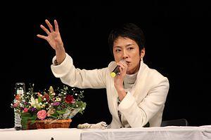 Renhō - Renhō in 2008