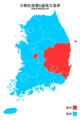 Republic of Korea local election 2014 result (school superintendent) zh-hans.png