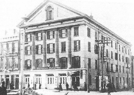 The Richmond Theatre, Richmond, Virginia in 1858, when Booth made his first stage appearance there Richmond Theatre (VA) in 1858.jpg