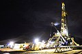 Rig 810 at night - panoramio.jpg