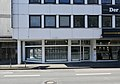 Ristorante Alfredo, Tunisstraße 3, Köln (1).jpg