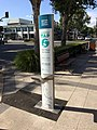 Riverina Water County Council water filling station on Baylis St in Wagga Wagga.jpg