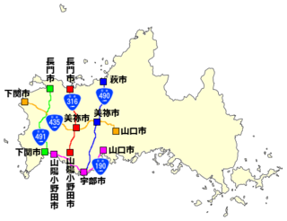 Japan National Route 491 road in Yamaguchi prefecture, Japan