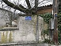 Rue des Montelières (Saint-Maurice-de-Beynost) - plaque.JPG
