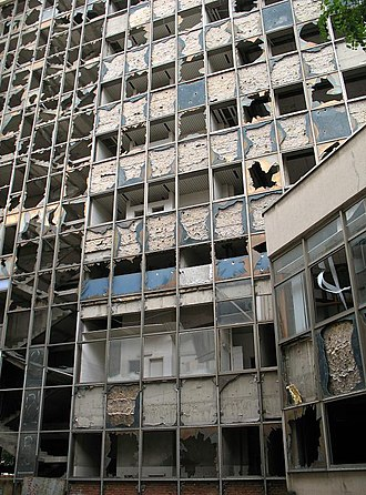 Croat–Bosniak War - Ruined bank building in Mostar