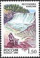 Russia stamp Karelia 1998.jpg