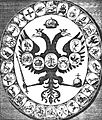 Russian coa 1699 korb.jpg