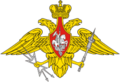 Russian military space troops coa.png