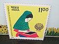 SAARC Stamp.jpg