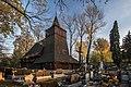 SM Zamarski Kościół św Rocha 2017 (5) ID 639436.jpg