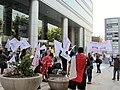 SUNAB protesta ante oficinas centrales de la Un Andres Bello -Edificio Birmann 24 f07.jpg