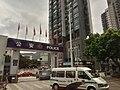 SZ 深圳 Shenzhen bus tour from Nanshan Shenzhen Bay Port to Futian 深圳市民中心 Citizen Centre July 2019 SSG 28.jpg