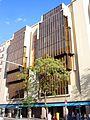 Sabadell - Plaça de Catalunya, BancSabadell 5.jpg