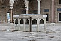 Sadirvan of the Süleymaniye Mosque.jpg