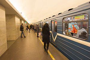 2017 Saint Petersburg Metro bombing - Saint Petersburg Metro station Tekhnologichesky Institut - the explosion occurred in the tunnel between it and Sennaya Ploshchad station.