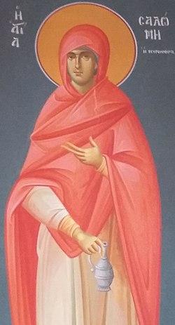 Saint Salome.jpg