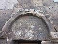 Saint Sargis Monastery, Ushi 082.jpg