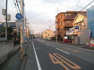 埼玉県道・千葉県道19号越谷野田線's relation image