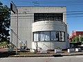 Sano City Tanuma Library.JPG